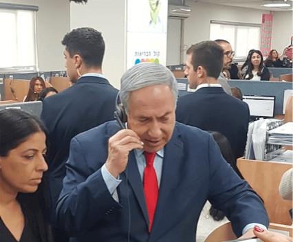 thu-tuong-Israel-Benjamin-Netanyahu-thu-nghiem-he-thong